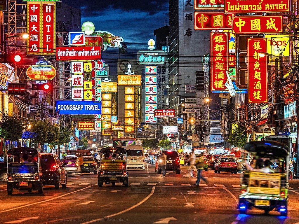 Escapade à Bangkok (5 Jours / 4 nuits sur place)